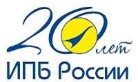 28 февраля в Санкт-Петербурге пройдет форум «Годовой отчет по общей система и изменения по зарплате — 2018»