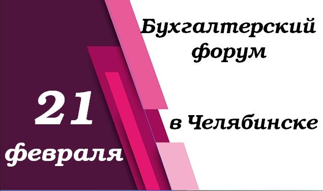 штрафы 2019 декларация 3 ндфл